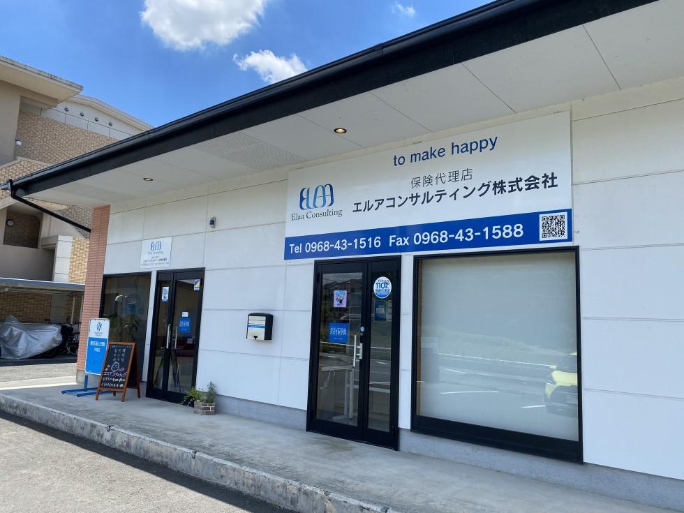熊本北オフィス発足のご挨拶